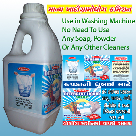 Ditergent Liquid 500ML Daily use for washing Clothes