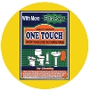 One Touch 200GM